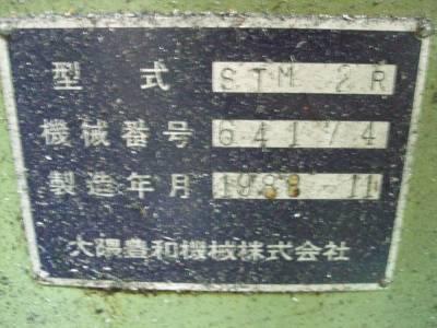 imgA51