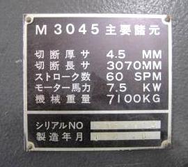 imgC75